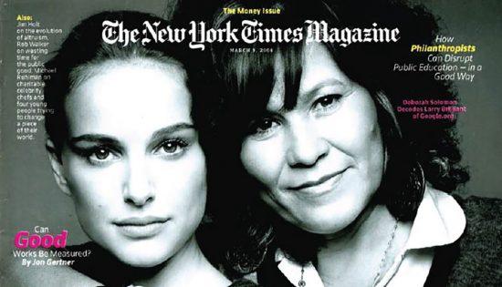 Natalie-Portman-NYT-Magazine-Cover