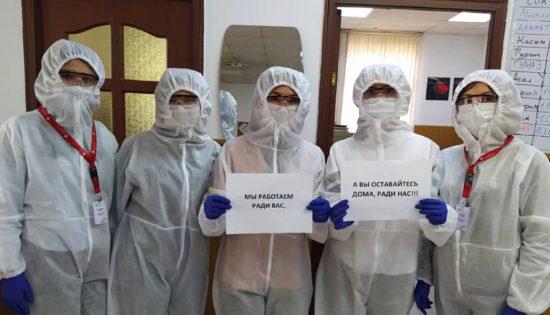 FINCA-Bank-Kyrgyzstan-Employees-in-PPE