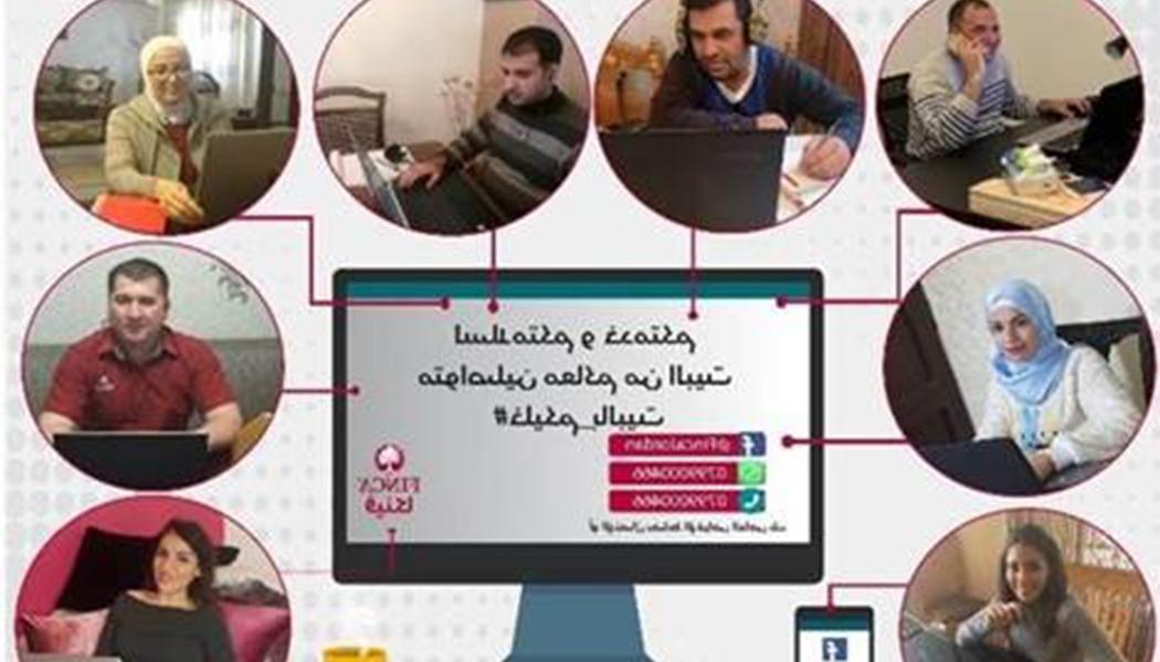 Network-Update:-Jordan-Work-From-Home-Photos
